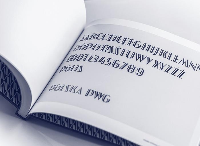 PWG / POLISH ECONOMIC EXHIBITION